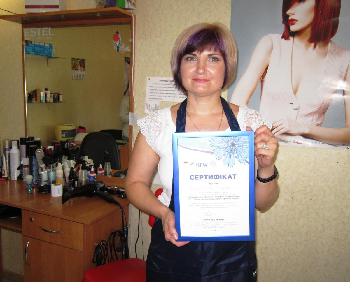 Центр занятости помог отрыть собственное дело жительнице Херсонщины